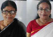 পটুয়াখালী জেলা মহিলা পরিষদের ৫ম সম্মেলনে নতুন কমিটি গঠন