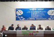 পটুয়াখালীতে সম্প্রীতি বাংলাদেশ'র  সম্প্রীতি সংলাপ অনুষ্ঠিত