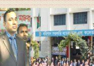 বরিশালে মডেল স্কুল এন্ড কলেজের অধ্যক্ষের বিরুদ্ধে দুর্নীতির অভিযোগের তদন্ত সম্পন্ন : রিপোর্ট দাখিল