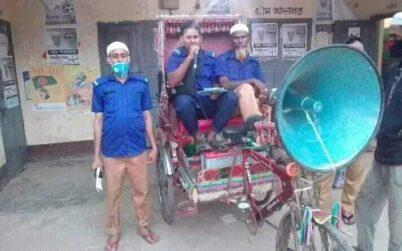 ভোলায় করোনা প্রতিরোধে গ্রাম পুলিশের ভূমিকা নজর কেড়েছে
